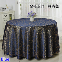 Blue colour jacquard table cloth damask pattern table cover for wedding hotel and round table linen decoration wholesale(China)