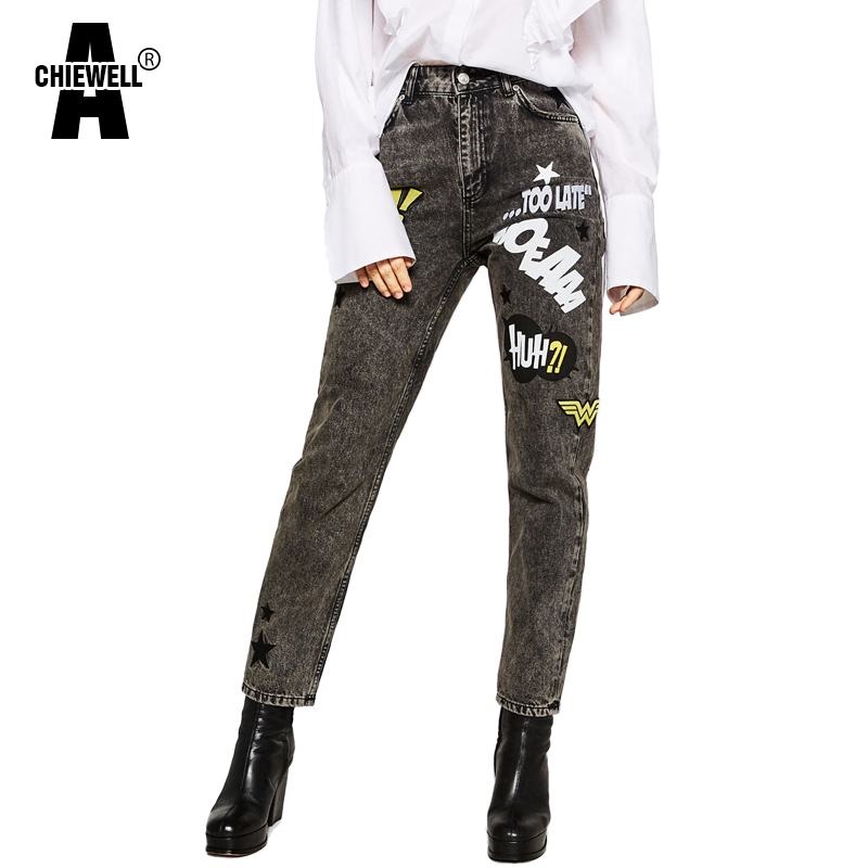 Achiewell Spring Casual Loose Women Jeans High-waisted Patch Detail Star Printed Rubberised Design Front Zip Grey Jeans BottomsОдежда и ак�е��уары<br><br><br>Aliexpress