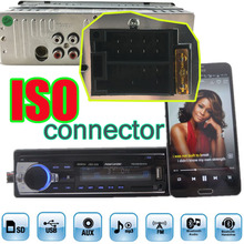 2016 12V Car Stereo FM Radio MP3 Audio Player built in Bluetooth Phone with USB SD MMC Port Car radio bluetooth In-Dash 1 DIN(China)