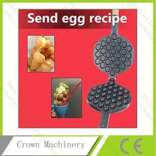 Free Shipping Non-Stick Replacement Eggettes Bubble Egg Waffle Mold Plate Iron