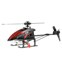 Large professional RC drone Amazing 6-Axis 3D Flight System MASTER CP 6CH RC Helicopter with DEVO 7E Transmitte VS v913(China)