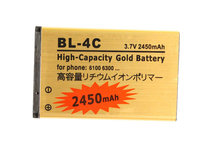 Cisoar 1X2450mAh BL-4C BL 4C BL4C Gold Replacement Battery For Nokia 6100 6300 6125 6136S 6170 6260 6301 7705 Twist 7200 7270(China)