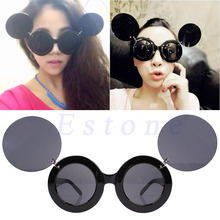 Aoron Fashion Trend Retro Lady Style  Mouse Flip Up Round Shade Sunglasses