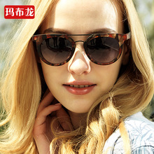 2016 Women Sunglasses Sports Square Big Frame Vintage Retro Sun Glasses Outdoor Fashion Summer Shades Flower Color UV Sunglasses