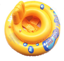 baby sit float ring Swimming pool for children Baby swimming ring Baby water seat 0-3years old separate(China)