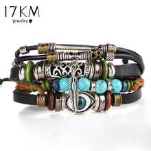 17KM Punk Design Turkish Eye Bracelets For Men Woman New Fashion Wristband Female Owl Leather Bracelet Stone Vintage Jewelry(China)