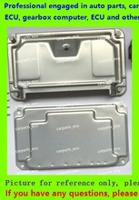 Electronic Control Unit Accessories/ECU cover/car engine computer shell/Car PC cover/M7.9.7  M797 ECU cover  150*85*25MM