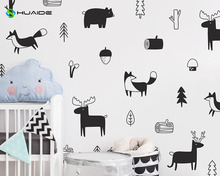 Woodland Nursery Wall Stickers, Cute Animals Tree Forest Vinyl Wall Sticker for Kids Room Bedroom Decor Wall Art A733
