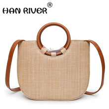 2017 summer fashionable new straw braided small bag, retro elegant ring female hand bill of lading shoulder bag hot sales(China)