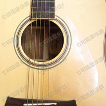 Transparent Clear Folk Acoustic Guitar Pickguard Pick Guard Anti-scratch Plate Guitar Parts