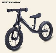 push bike Balance Bike carbon Kids balance Bicycle 2~6 Years Old Children complete bike kids carbon bicycle