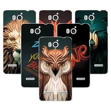 FOR Huawei U9508 Case Cover For Huawei Honor 2 G600 U9508 U8950D Attractive Fashion Animals Painted Phone Case For Huawei U 8950