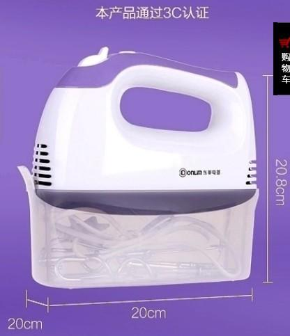 Free shipping Electric HM429 - A hand-held dozen eggs machine and Blenders<br><br>Aliexpress