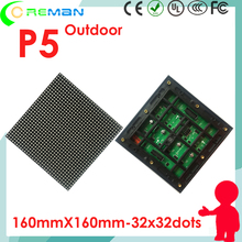 Factory price high resolution p5 led outdoor module 160mm*320mm 32*64 / xxxx sex video p5 led display screen outdoor module p4(China)
