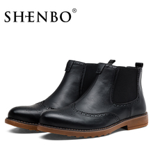 SHENBO Brand New Arrival Fashion Chelsea Boots, Designer Men Ankle Boots, High Quality Men Autumn Boots(China)