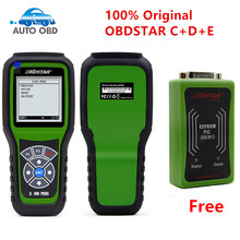 100% Original OBDSTAR X100 PROS C+D+E model Key Programmer with EEprom Adapter+IMMOBILISER+Odometer Adjustment Replace X-100 Pro