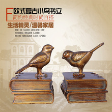 2pcs/lot Antique Bookcase Study Ornaments Bird Home Decor Resin Crafts Creative Decor Home Furnishing Bookend Bookshelf(China)