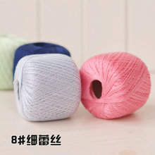 Novelty DIY High quality 24colors 500g 10pieces Weave fine cotton line Yarn/Cotton lace thread/scarf cotton thread(China)
