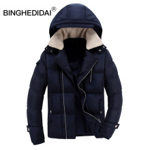 BINGHEDIDAI Winter Men Jacket Thermal Comfort Men's Coat  Slim Down Jacket Men's Down Jacket Male Windproof Parka Men's Jacket