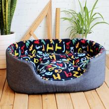 New 2017 Pet Mat Puppy Dog Mat Dog bed  for dog Pet Goods for pets