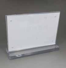 42x30cm A3 Clear Acrylic Sign Display Paper Card Label Holder Horizontal T Stands By Magnet Sucked On Desktop 40pcs Qualified(China)