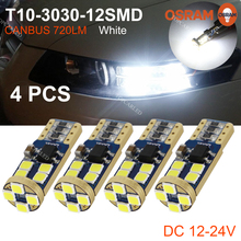 Buy 4pcs High T10 CANBUS 12SMD 3030 LED White Car Side Tail Light Bulb t10 canbus Error Free w5w 194 168 led for $7.26 in AliExpress store