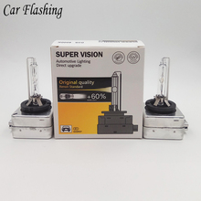 Car Flashing 1Pair D1S D2S D3S D4S HID Bulbs HID xenon headlight D1 D2 D3 D4 D1R D2R D3R D4R headlamp light 4300K 6000K 8000K(China)