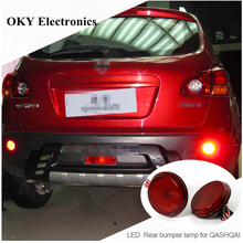 OKEEN 6.8CM Round Car Truck LED Tail Rear Bumper Reflector Light Brake Stop Lamp for Scion xB iQ Toyota Sienna Corolla Qashqai