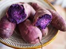 200 pcs purple potato seeds,purple sweet potato,delicious green vegetable seeds, home garden NO GMO the best gift for the family
