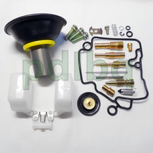 18MM plunger kit carburetor repair kits (most fully configured) Moped Scooter GY6 50CC ATV Karting and scooters (free shipping)(China)