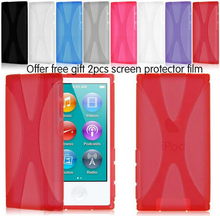 Slim Fitted Protective Candy Color Rubber Gel TPU Silicone Cover Case for Apple iPod Nano 7 Case Fundas + Free 2pcs Screen Film