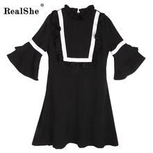 RealShe Fashion Dress Sexy 2017 Women Wood Ear led Empire Women Dress Black And White Mixed colors Lady Mini Dresses
