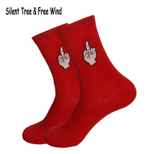 Korean Harajuku Women Men Five Fingers Plant Socks Funny Male Female Red Middle Finger Cartoon Cotton Long Socks