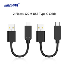 JianHan 2 Pack USB Type C Cable,12 CM Cable Fast Charge Data Sync Cables Xiaomi 5,Samsung S8,Huawei P9 Mate 9,LG V20 - Official Store store