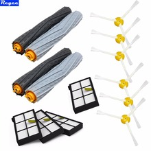 2017 Cheapest 2 set Tangle-Free Debris Extractor Brush +4 Hepa filter + 6side brush for iRobot Roomba 800 900 Series 870 880 980