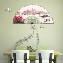 * Ink painting Plum Blossom Lotus Peach Flower Print Folding paper Fans Wall Stickers Butterfly study room bedroom decor poster