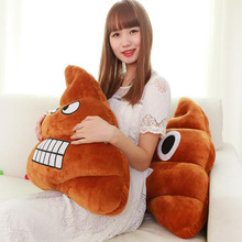 1PC Creative Plush Cushion Pillow Bolster Cojines Cushion Emoji Gift Cute Shits Poop Stuffed Toy Christmas Doll Holiday Present(China)