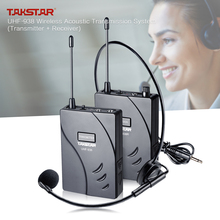 Wireless Acoustic Transmission System 50m Effective Range with Lavalier Microphone Earphone 3.5mm Conversion Cable Adapter