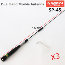 3pcs Original Nagoya Mobile Antenna SP-45 Black Dual Band Mobile Antenna for TM-271 TM-471 FT-7800 FT-7900 IC-2200H Car radio