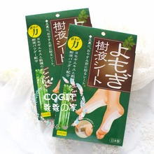 Original Japan Cogit 100%Natural Wormwood Sap Foot Care Patch Detox plaster Relieve Shoulder ache Neck waist Back joint pain(China)