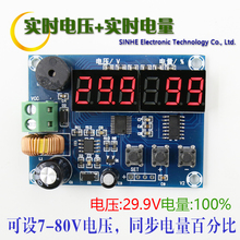 XH-M241 DC Voltage Power Capacity Indicator Percentage Digital Display Module Tester Meter 7-80V 64x48mm