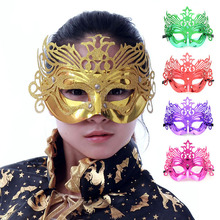 Mysterious Angel Sexy Halloween Crown Mask Dance Festival Party Princess Hollow Ball Delicate Lace Crown Masks carnival  Mj002