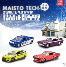 Maisto 1:64 Small children's toys alloy car models 1pcs Simulation Buick Chevrolet Ford models Beatles genuine Furious 7