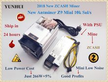 Новый YUNHUI Antminer Z9 мини К 10 к Sol/s 300 Вт ZCASH ZEN ZEC BTG Asic Equihash Шахтер может Шахтер дзен ZEC BTG монета может достигать до 14(China)