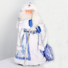 40cm Dancing Christmas Toy Blue Red Santa Claus Singing Russian Songs Children XMAS Present Dancing Doll Home Decorations