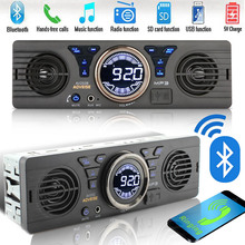 1 din Car Radio MP3 Player Built-in 2 speaker support USB SD AUX Bluetooth FM Radio Receiver 1din 12V auto  Audio Player