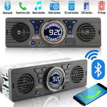 1 din Car Radio MP3 Player Built-in 2 speaker support USB SD AUX Bluetooth FM Radio Receiver 1din 12V auto Audio Player(China)