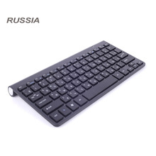 Russian letter Ultra slim 2.4G Wireless Keyboard for MACBOOK,LAPTOP,TV BOX Computer PC ,Smart TV with USB dongle(China)