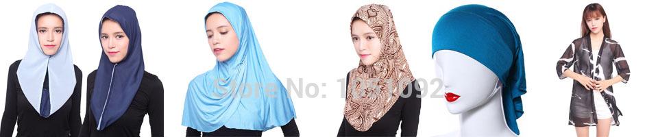 Muslim hijab 960 200 4