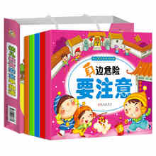 5 books Child Safety Education Books:Children Safety Early To Know Chinese book for baby Early childhood educational comic books